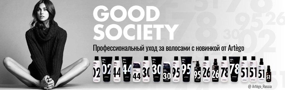 Уход за волосами Good Society