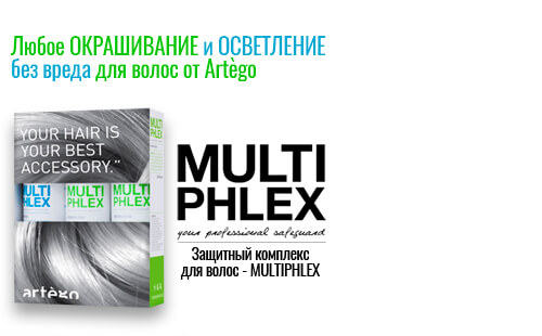 Окрашивание: Multiphlex